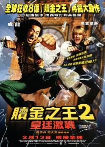 "Crazy ""Shanghai Knights (2003)"" movie poster!"